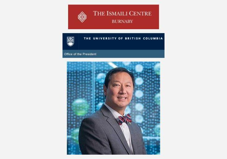 UBC President Santa Ono presents the Ismaili Centre Lecture on the changing role of higher education
