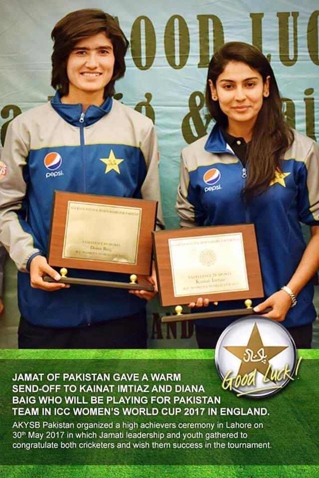 Aga Khan Youth & Sport Board of Pakistan celebrates cricketer Diana Baig and Kainat Imtiaz for their world cup selection