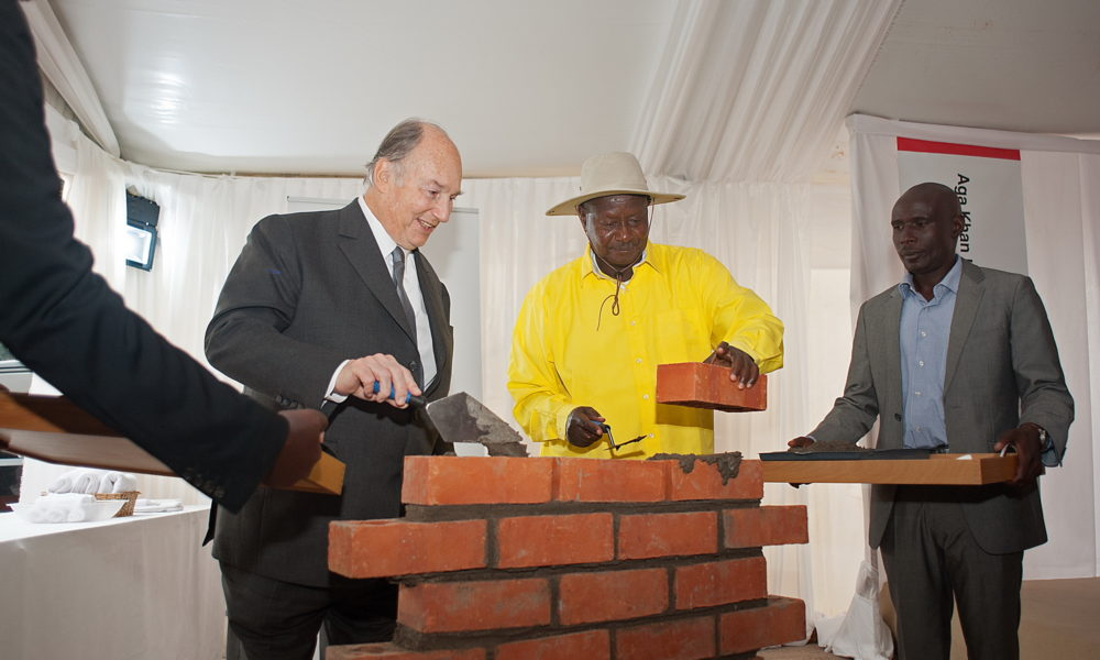 Breaking News: His Highness the Aga Khan to be awarded Honorary Citizenship of Kampala, Uganda