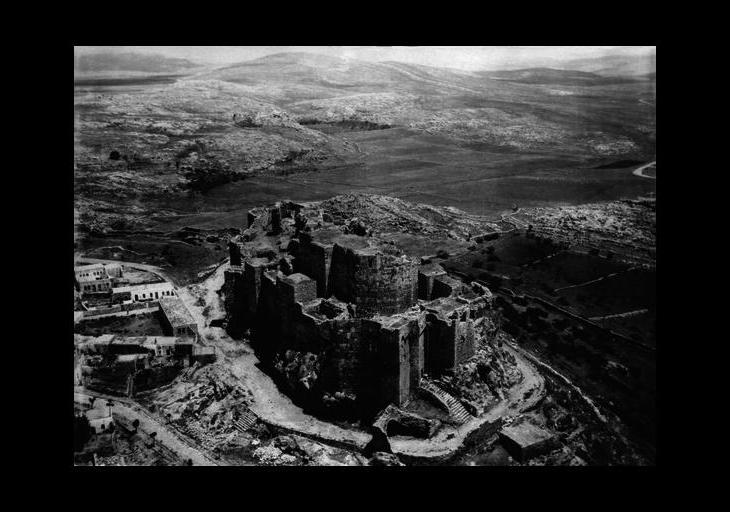 A video presentation featuring the Aga Khan Trust for Culture's Citadel Restoration Programme in Syria