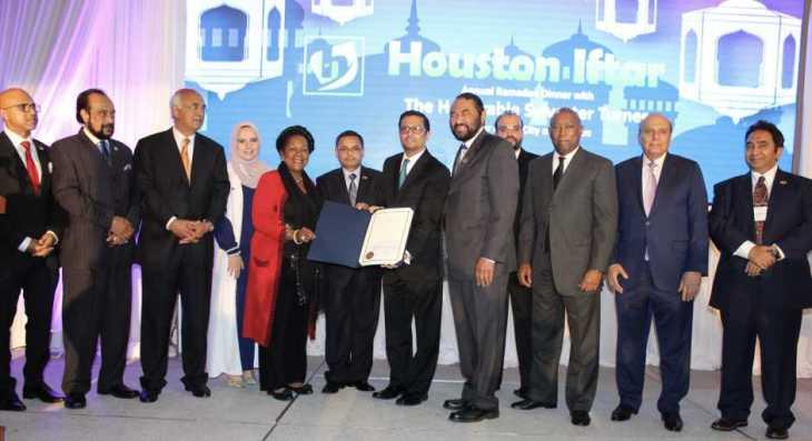 Welcome Address by Honorary Chair Aga Khan Council Murad Ajani: Houston Iftar - Annual Ramadan Dinner with Mayor Turner