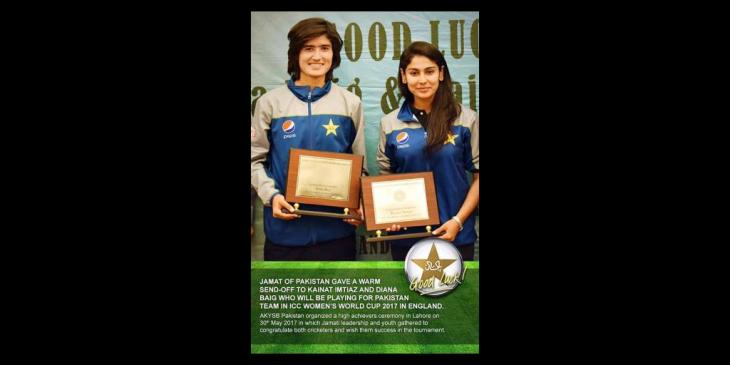 Aga Khan Youth & Sports Board of Pakistan celebrate cricketer Diana Baig and Kainat Imtiaz for their world cup selection