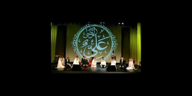 Tajik Ismaili Artists: Saqi-e Bawafa Manam