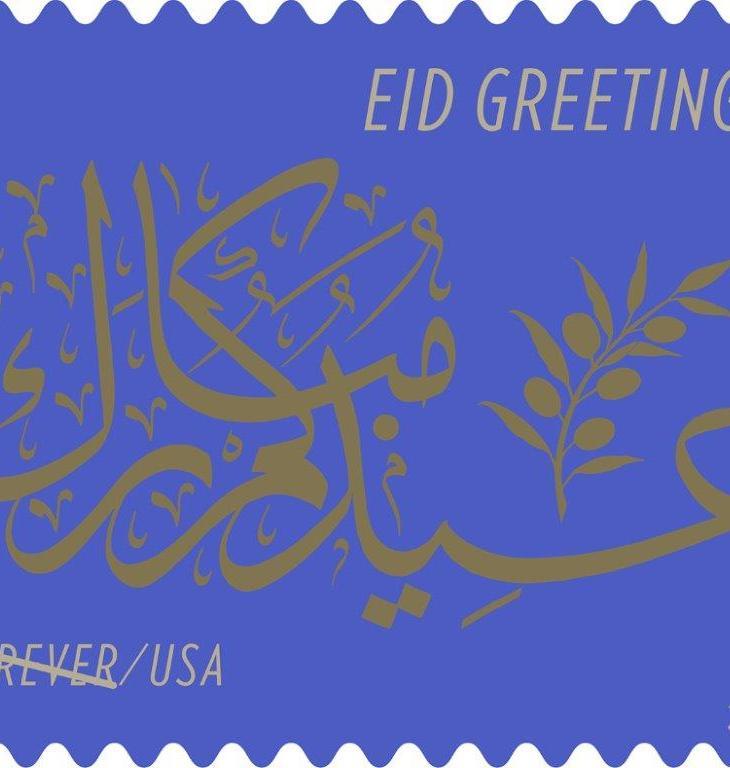 United States Postal Service commemorates two most important Muslim Festivals:Eid al-Fitr and Eid al-Adha