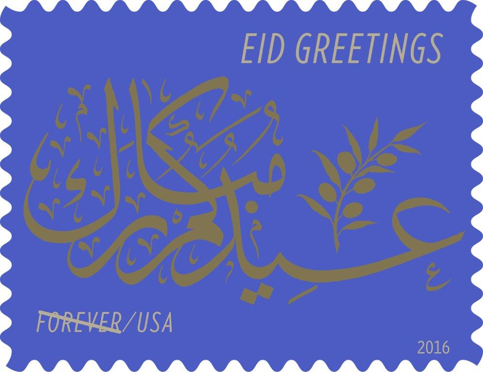 United States Postal Service commemorates two most important Muslim Festivals: Eid al-Fitr and Eid al-Adha