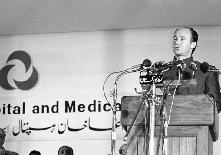 The Aga Khan's legacy | Dr Ramesh Kumar Vankwani (In English and Urdu)
