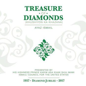Ayaz Ismail's Diamond Jubilee Album: Treasure of Diamonds (Khushiyon Ka Khazana)