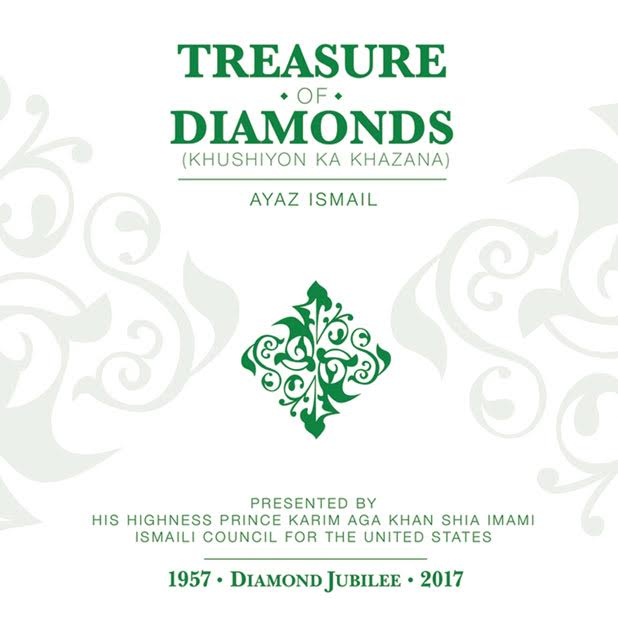 Ayaz Ismail's Diamond Jubilee Album: Treasure of Diamonds (Khushiyon Ka Khazana)