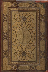 "Binding for Fard al-Din Attar's ""Conference of the Birds,"" ca. 1600, Isfahan (Iran). The Met Museum."