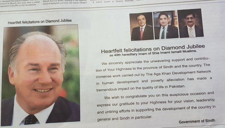 Government of Sindh, Pakistan congratulates His Highness the Aga Khan on Diamond Jubilee