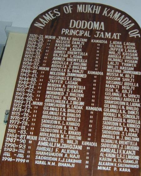 Dodoma Jamatkhana plaque