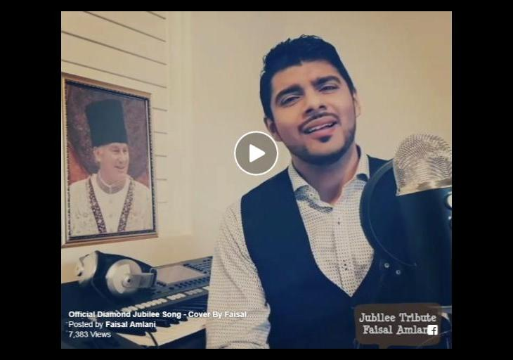 Faisal Amlani's version of now famous Diamond Jubilee Song by Salim-Sulaiman