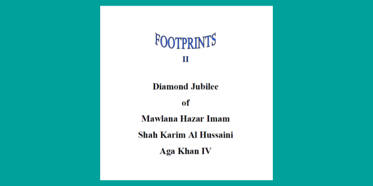 Footprints – Diamond Jubilee