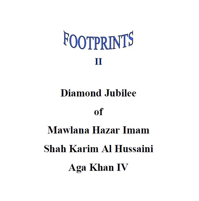 Footprints – Diamond Jubilee