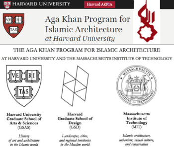 Based at Harvard University and the Massachusetts Institute of Technology, the Aga Khan Program for Islamic Architecture (AKPIA) is dedicated to the study of Islamic art and architecture, urbanism, landscape design, and conservation - and the application of that knowledge to contemporary design projects.