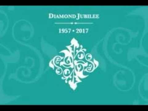 Portugal Musical Tribute - Diamond Jubilee Song by Shaheena Karim
