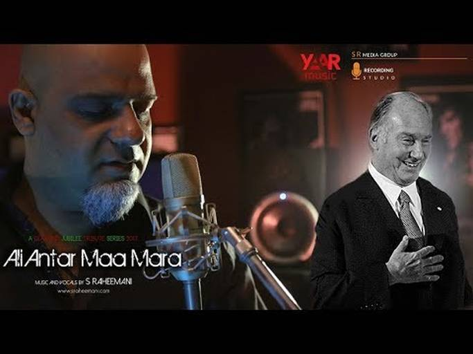 "A Classic Gujarati Geet, reinvented: ""Ali Antar Maa Mara"" - S. Raheemani"
