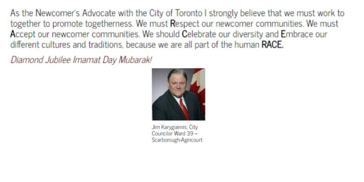 Toronto City Councillor and former MP Jim Karygiannis extends best wishes on the occasion of Imamat Day