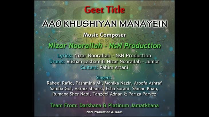 Aao Khushiyan Manayein - NsN Production