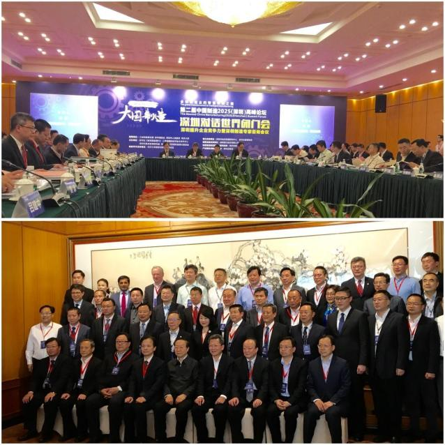 Picture 3: The delegation of the closed-door meeting hosted by the Chinese Minister of Science and Technology.