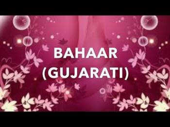 Ismaili Seniors Matki Band Writes Diamond Jubilee Devotional Song - Composed and Arranged by Kamal Haji