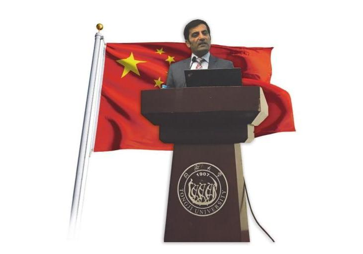 Rahman Jamal named Visiting Professor Tongji University Shanghai China