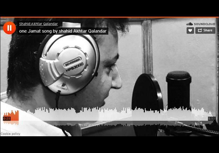 One Jamat song by Shahid Akhtar Qalandar
