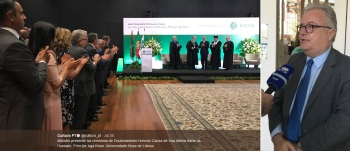 His Highness Prince Karim Aga Khan receives a standing ovation. Image on the right: Portugal's Minister of Culture, Luís Filipe Castro Mendes in an interview following the honorary doctorate ceremony at the Universidade NOVA de Lisboa (image credit: Oficial do Gabinete do Ministro da Cultura)
