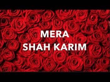 "New Song: Mera Shah Karim, by Kamal Haji & Sarah Haji - ""Reflections"" Diamond Jubilee Album, USA"