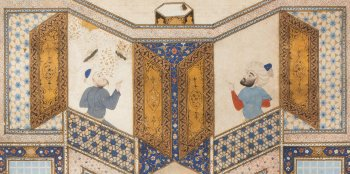 Aga Khan Museum Welcomes Italy's Renowned Bruschettini Collection of Islamic Art