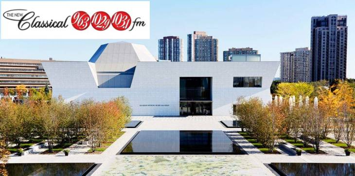Classical FM In Conversation With Aga Khan Museum's Head of Performing Arts: Amir Ali Alibhai