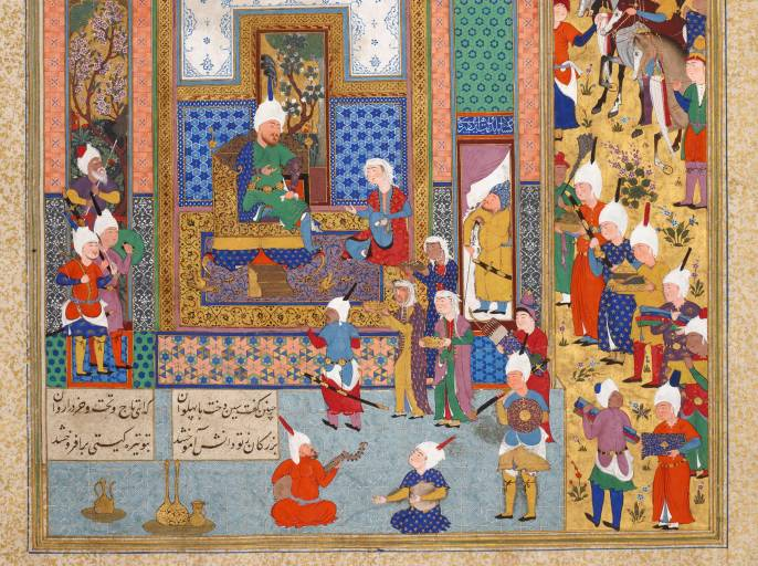Nazrana (Offerings): Early Age of Islam
