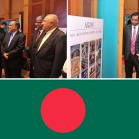 Bangladesh's Foreign Minister Abul Hassan Mahmood Ali praises Ismaili Muslim community's spiritual leader Prince Karim Aga Khan for his development efforts in Bangladesh and around the globe