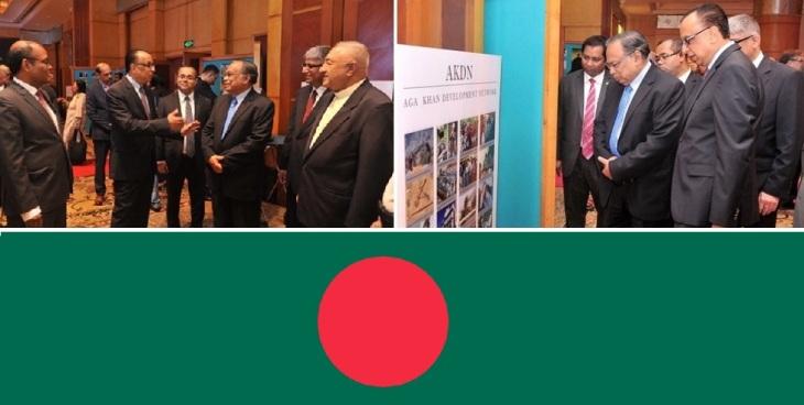 Bangladesh's Foreign Minister Abul Hassan Mahmood Ali praises Ismaili Muslim community's spiritual leader Prince Karim Aga Khan for his development efforts in Bangladesh and around the globe