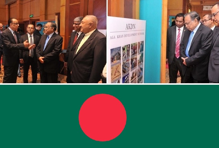 Bangladesh's Foreign Minister Abul Hassan Mahmood Ail praises Ismaili Muslim community's spiritual leader Prince Karim Aga Khan for his development efforts in Bangladesh and around the globe