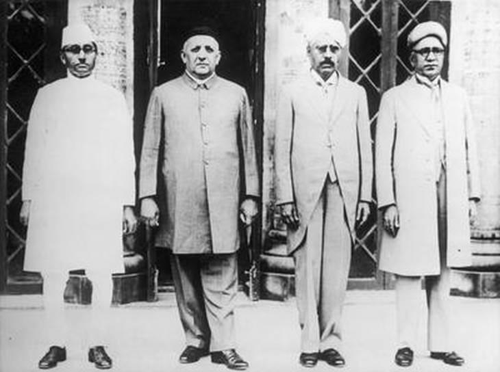 Hoosenally Rahimtoola: Bombay Provincial Cabinet 1937