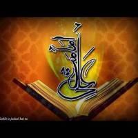 Asif Virani: Diamond Jubilee Poetry #2 - Imamat