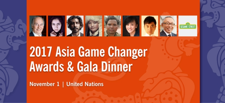 Asia Society to honor His Highness Prince Karim Aga Khan with Asia Game Changer Lifetime Achievement Award at the UN in New York