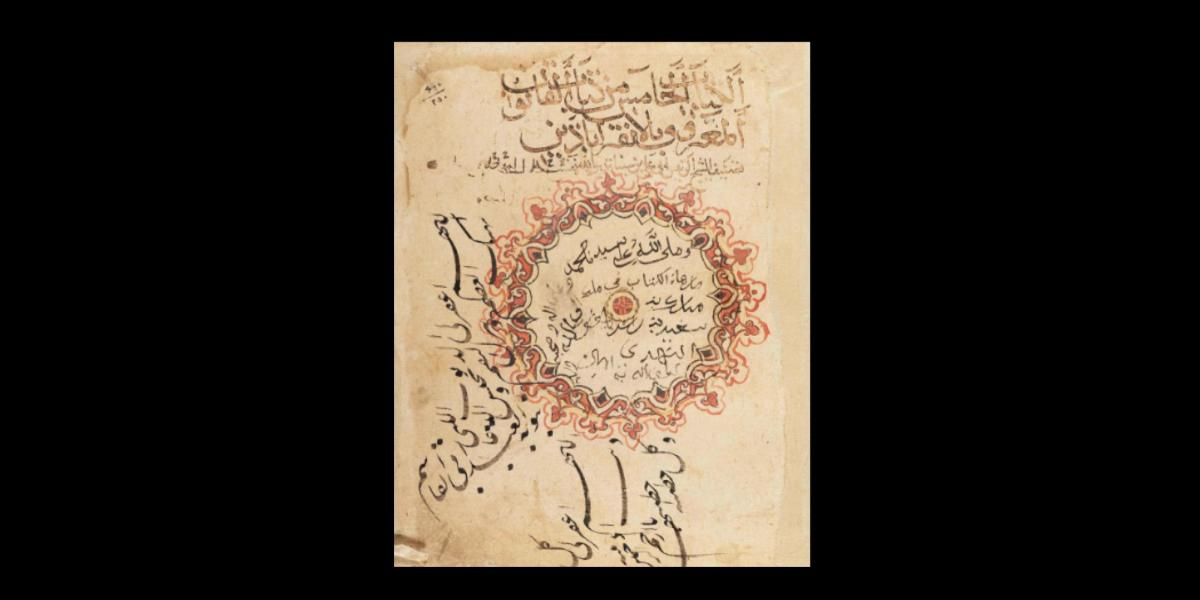 "Did you know that Ibn Sina's ""Canon of Medicine"" was used as a standard medical textbook in European universities for 700 years?"