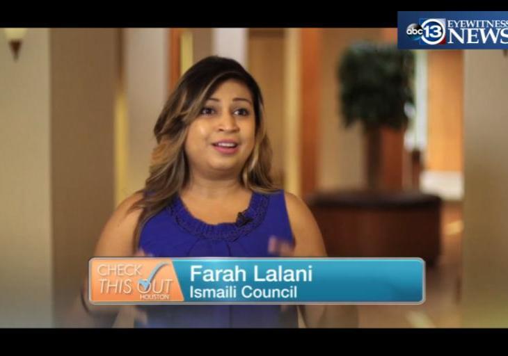 ABC Eyewitness News Tours Ismaili Jamatkhana & Centre Houston