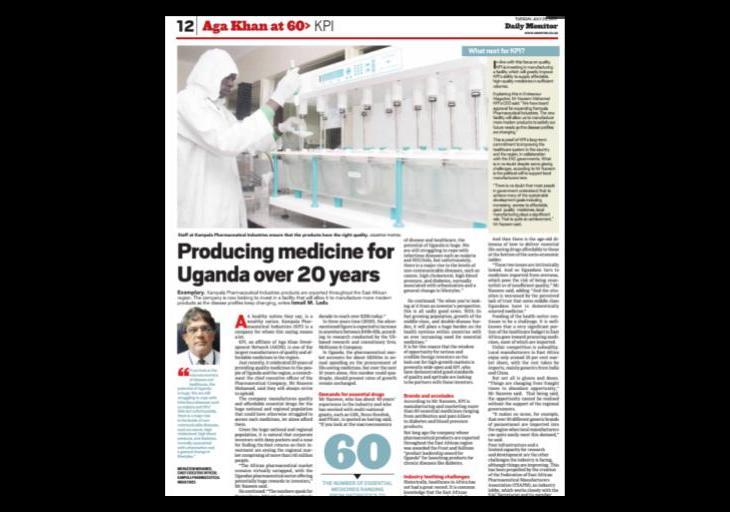 The Ismaili Community's Contribution To Uganda: Producing Medicine For Over 20 Years