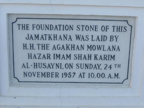Foundation Stone Plaque