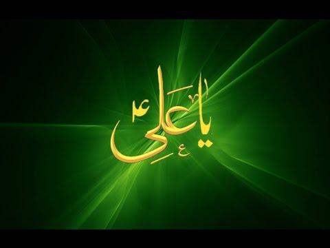 """""""YA-ALI"""" by Kamal Haji"""