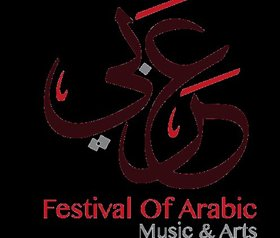 Inaugural FESTIVAL OF ARABIC MUSIC & ARTS