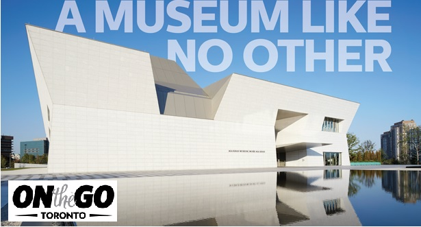 The Aga Khan Museum - - A museum like no other (image credit: On The Go Toronto Magazine)