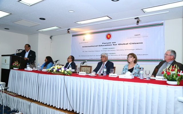 Aga Khan Development Network's continued interest and commitment to the education sector in Bangladesh