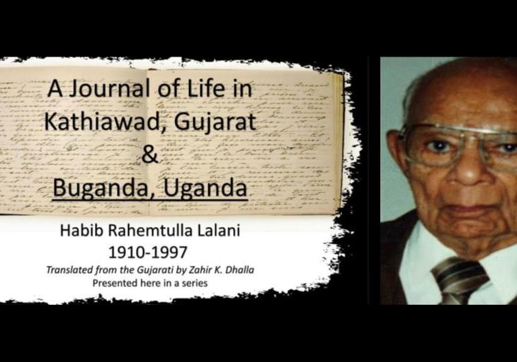 Part 3: A Journal of Life in Kathiawad, Gujarat & Buganda, Uganda: Habib Rahemtulla Lalani – 1910-1997