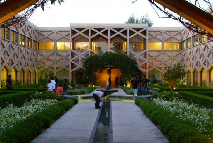 The Islamic Studies Centre in Lisbon | Khazana Indonesia