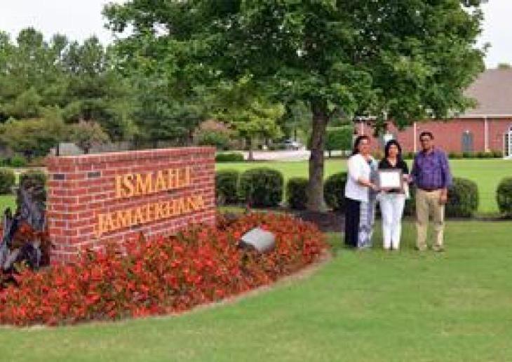 Ismaili Jamatkhana Collierville, Tennessee receives Beautification Award -