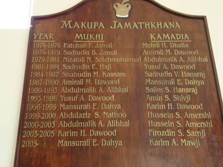 Kamrudin A Rashid: Makupa Jamatkhana in Mombasa